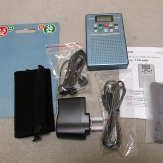 充電式、テレビ音声/AM/FMラジオ