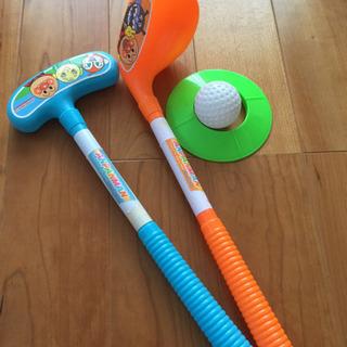 アンパンマン ゴルフおもちゃ