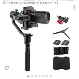 新古品 定価35000円 一眼レフ ミラーレス カメラ ジンバル...