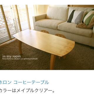 和室にも洋室にも合うローテーブル(状態悪いです)