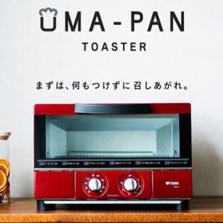 オーブン トースター タイガー レッド おしゃれ 食パン