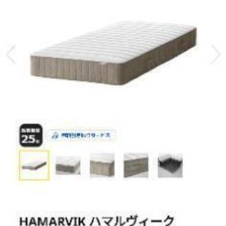 IKEA ベッド ハマルヴィーク、タルヴァ