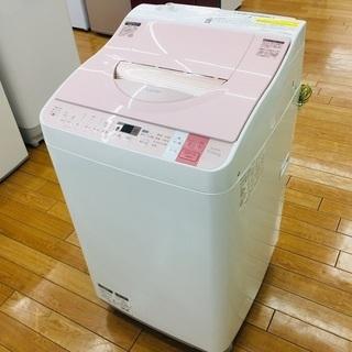 【トレファク鶴ヶ島店】SHARP 7.5kg 全自動洗濯機