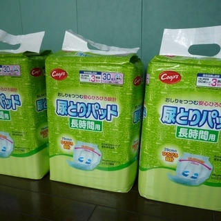 尿とりパッド 長時間用 30枚入(男女兼用)×3セット(90枚)