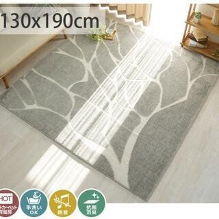 ラグ(グレー、130cm×190cm、防音、抗菌、手洗い床暖房OK)