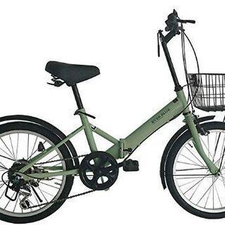 自転車(20インチ、折り畳み、変速ギア6段、カゴつき) ※未使用...