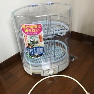 新品未使用 象印 食器乾燥器