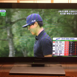 パナソニック 液晶テレビ VIERA