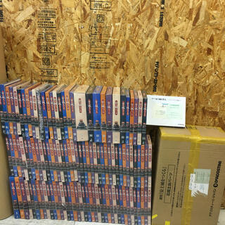 デアゴスティーニ 安土城をつくる 全110巻セット!