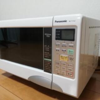 Panasonicオーブンレンジ(15L ターンテーブル)お売りします