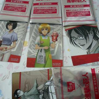 【無料】すき家 進撃の巨人 カード4枚ミカサ、アルミン、ハンジ、...