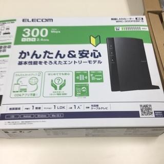 【良品】無線ルーター エレコム 300Mbps 管理番号No1