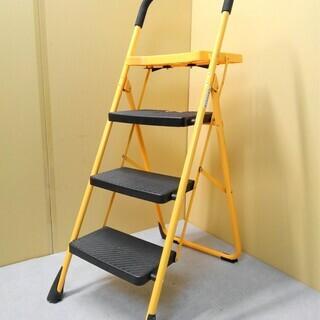 折り畳み 3段ステップ 脚立 トレー付き
