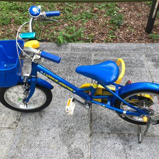 自転車 子ども 青