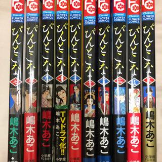 ぴんとこな 7〜16巻セット