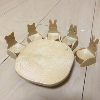 木の椅子 テーブルセット シルバニアファミリー