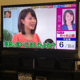 ★SONYソニー テレビ46インチ★