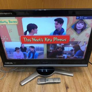 ハイビジョン32型液晶テレビ SHARP 世界の亀山モデルAQU...