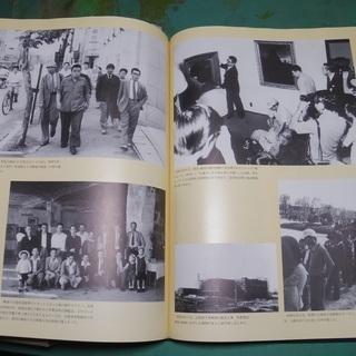 山梨 100年 写真集 ハードカバーあり<郵便局 代金引換郵便可能>
