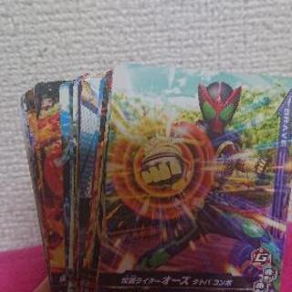 仮面ライダー ガンバライジングカード30枚①