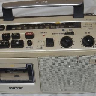 ソニー 使いやすさを追求したラジカセ CFM-A50MC SONY