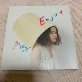 「Enjoy (初回限定盤B CD+BOOKLET) 」  大原櫻子