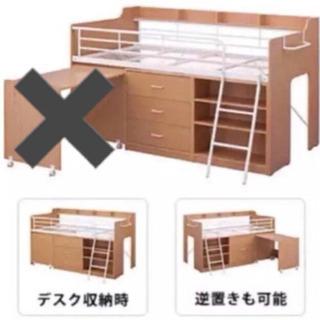 机なし*ニトリ*システムベッド