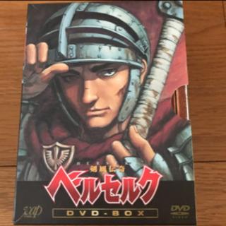 DVD ベルセルク DVDBOX