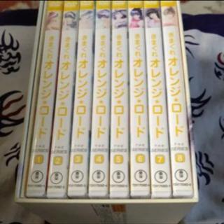きまぐれオレンジロード DVDBOX