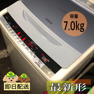 🌈超高性能🚨最新形🌟7kg🌟洗濯機‼️クレジットOK🌟当日配送🌟...