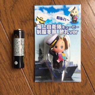 キューピー‼️海上自衛隊 敬礼バージョン!