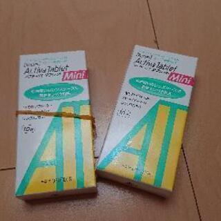 アクティバタブレット コンタクトレンズ用たんぱく質除去剤