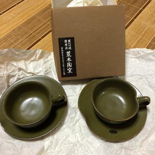 荒木陶窯 カップ&ソーサー 2セットの画像