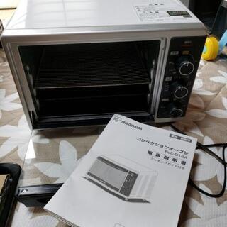 コンベクションオーブン FVC-D15A
