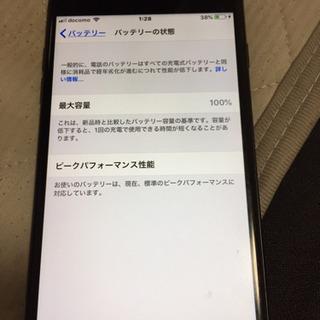美品 iPhone7 Plus128GB docomo ブラック...