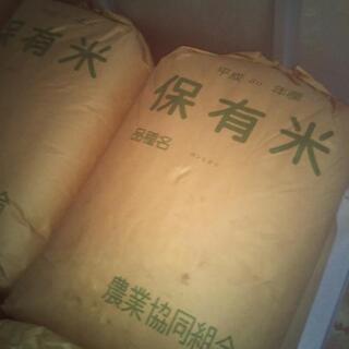 平成30年 コシヒカリ30kg 玄米  那須町産
