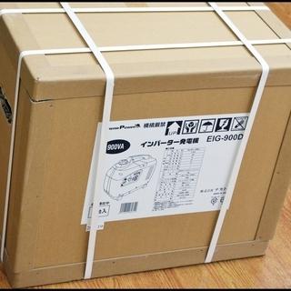未開封 ナカトミ インバーター発電機 EIG-900D ドリームパワー