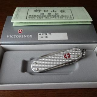 ビクトリノックス クラシックAL保証書付【日本正規品】 箱有り