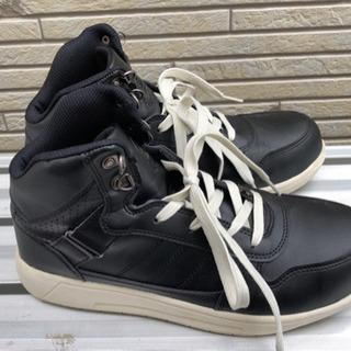 安全靴 26cm