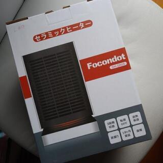 ヒーター セラミックヒーター 暖房機器