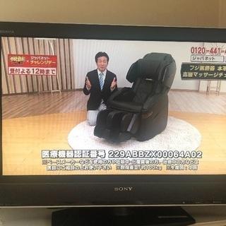 テレビ差し上げます。