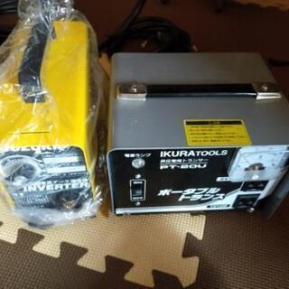 溶接機と昇圧器セット