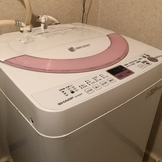 ☆ 洗濯機 取りに来ていただける方 ☆