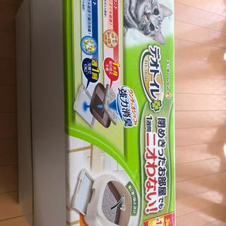 美品!!猫用トイレ(1日のみ使用!)
