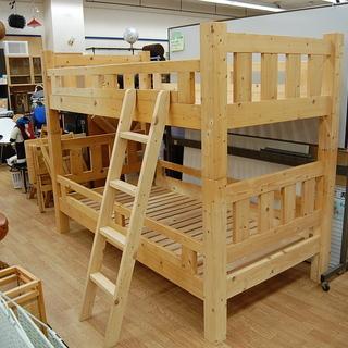 2段ベッド パイン材 木製 すのこ板 はしご付き お子様のお部屋...
