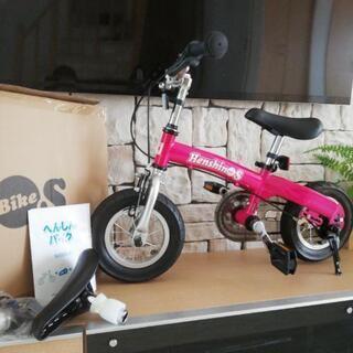 美品!お得!へんしんバイクS ♥