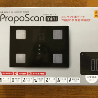 【USED品】体重体組成計 PropoScan mini プロポ...