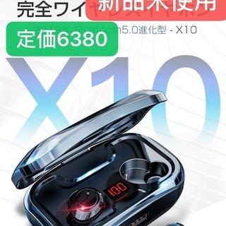 新品未使用 Bluetooth イヤホン (*^ω^*)
