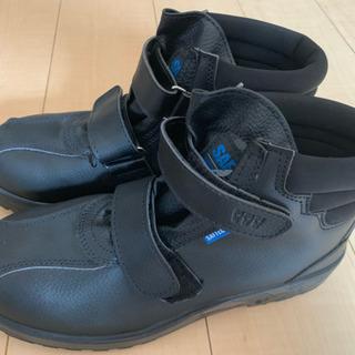 ワークマン安全靴(新品)