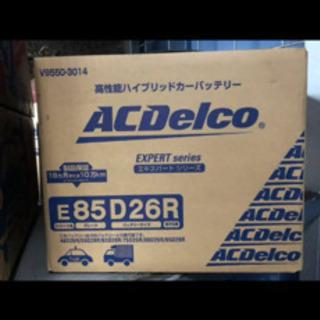 バッテリーAC delco 85D26R